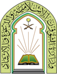 Ministry of Islamic Affairs in Saudi Arabia